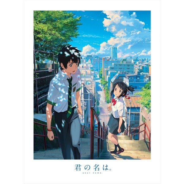 アニメ Ultra HD Blu-ray