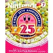 Nintendo DREAM (ニンテンドードリーム) 2017年 07月号 [雑誌]