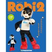 週刊 ロビ2 Robi2 全国 17号 [雑誌]