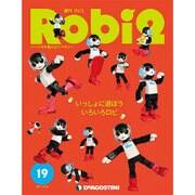 週刊 ロビ2 Robi2 全国 19号 [雑誌]