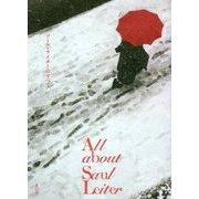 All about Saul Leiter ソール・ライターのすべて [単行本]
