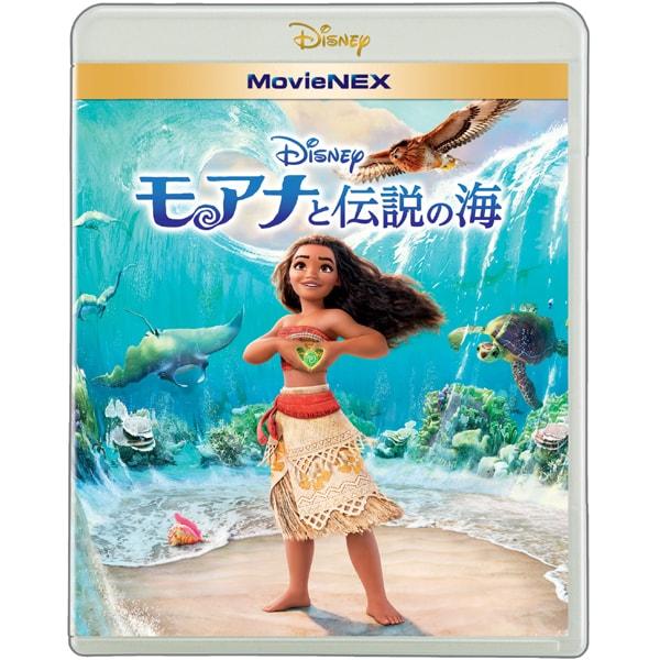 モアナと伝説の海 MovieNEX [Blu-ray Disc]