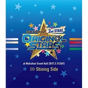 THE IDOLM@STER SideM 2nd STAGE ~ORIGIN@L STARS~ Live Blu-ray [Shining Side]
