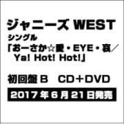 Ya! Hot! Hot!/おーさか☆愛・EYE・哀