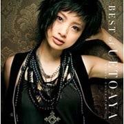 プラチナムベスト BEST OF UETO AYA -Single Collection-PLUS