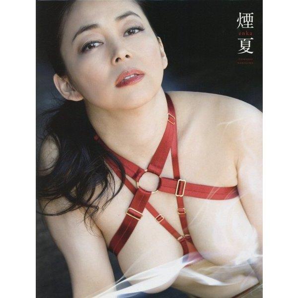 中島知子の画像 p1_37