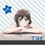TVアニメ「BanG Dream!」キャラクターソング 花園たえ「タイトル未定」 [CD]