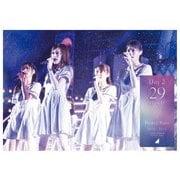 乃木坂46 4th YEAR BIRTHDAY LIVE 2016.8.28-30 JINGU STADIUM Day2