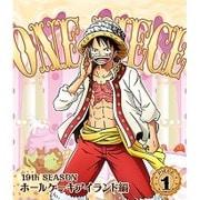 ONE PIECE ワンピース 19THシーズン ホールケーキアイランド編 PIECE.1