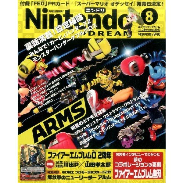 Nintendo DREAM (ニンテンドードリーム) 2017年 08月号 [雑誌]