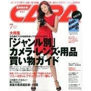 CAPA (キャパ) 2017年 07月号 [雑誌]