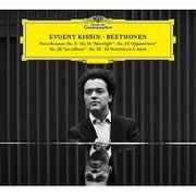 ベートーヴェン・リサイタル~≪月光≫≪熱情≫≪告別≫ ピアノ・ソナタ第3番・第32番、創作主題による32の変奏曲