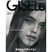 GISELe (ジゼル) 2017年 08月号 [雑誌]