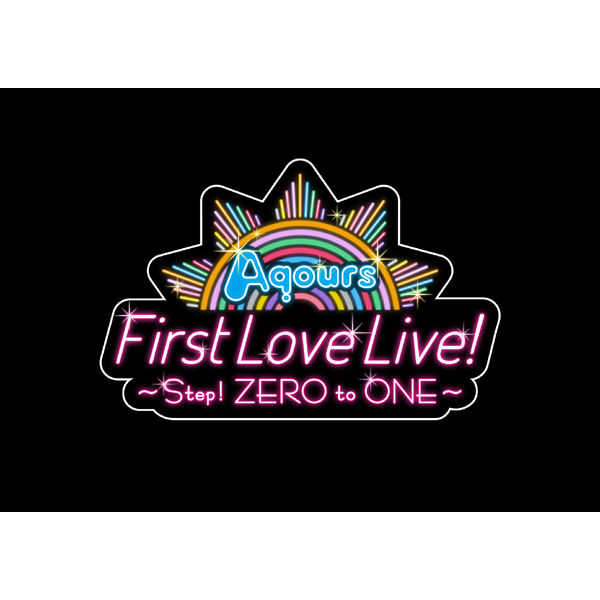 Aqours/ラブライブ!サンシャイン!! Aqours First LoveLive! -Step! ZERO to ONE- Blu-ray Memorial BOX [Blu-ray Disc]
