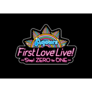 ラブライブ!サンシャイン!! Aqours First LoveLive! -Step! ZERO to ONE- Blu-ray Memorial BOX