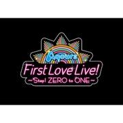 ラブライブ!サンシャイン!! Aqours First LoveLive! -Step! ZERO to ONE- Day1