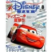 Disney FAN (ディズニーファン) 2017年 08月号 [雑誌]