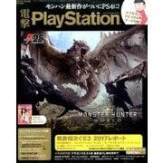 電撃 PlayStation (プレイステーション) 2017年 7/13号 [雑誌]