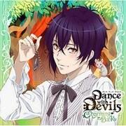 アクマに囁かれ魅了されるCD Dance with Devils -Charming Book- Vol.4 シキ [CD]
