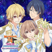 キミのハートにKISSを届けるCD 「IDOL OF STARLIGHT KISS」 Vol.4 [CD]