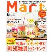 Mart (マート) 2017年 08月号 [雑誌]