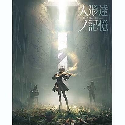 人形達ノ記憶 NieR Music Concert [Blu-ray Disc]