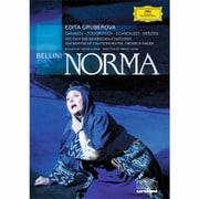 ベルリーニ:歌劇≪ノルマ≫