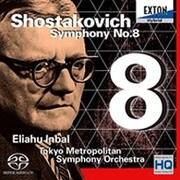 ショスタコーヴィチ:交響曲 第8番