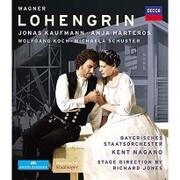 ワーグナー:歌劇≪ローエングリン≫