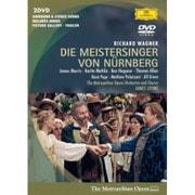 ワーグナー:楽劇≪ニュルンベルクのマイスタージンガー≫