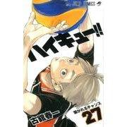 ハイキュー!! 27(ジャンプコミックス) [コミック]