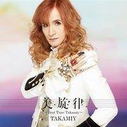 美旋律 ~Best Tune Takamiy~