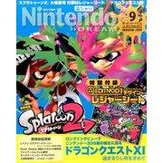 Nintendo DREAM (ニンテンドードリーム) 2017年 09月号 [雑誌]