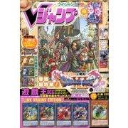 V (ブイ) ジャンプ 2017年 09月号 [雑誌]