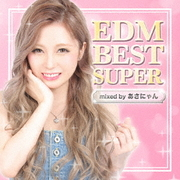EDM BEST SUPER -mixed by あさにゃん-