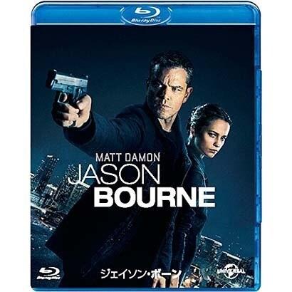 ジェイソン・ボーン [Blu-ray Disc]