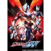 ウルトラマンジード Blu-ray BOX Ⅰ