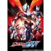 ウルトラマンジード Blu-ray BOX Ⅱ