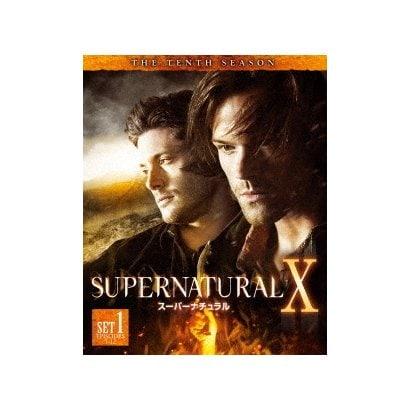 SUPERNATURAL Ⅹ スーパーナチュラル <テン> 前半セット [DVD]