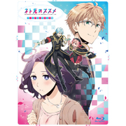 ネト充のススメ ディレクターズカット版 Blu-ray BOX