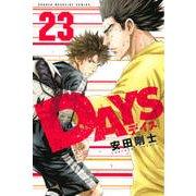 DAYS 23(少年マガジンコミックス) [コミック]