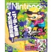 電撃Nintendo 2017年10月号 [雑誌]