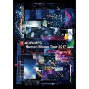 RADWIMPS LIVE DVD Human Bloom Tour 2017