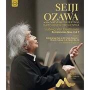 ベートーヴェン:交響曲第2番&第7番