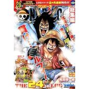 "ONE PIECE総集編 THE 24TH LOG ""SMA(集英社マンガ総集編シリーズ) [ムックその他]"