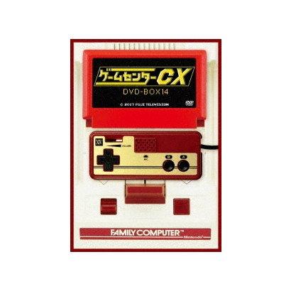 ゲームセンターCX DVD-BOX14 [DVD]