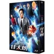 さぼリーマン甘太朗 Blu-ray-BOX