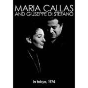 マリア・カラス 伝説の東京コンサート 1974