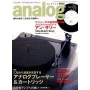analog (アナログ) 2017年 10月号 [雑誌]