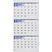 E5 エコカレンダー壁掛 A2変型サイズ [2018年カレンダー]